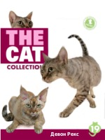 The Cat collection № 19 : Девон-рекс