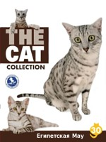 The Cat collection № 30 : Египетская мау