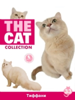 The Cat collection № 33 : Тиффани